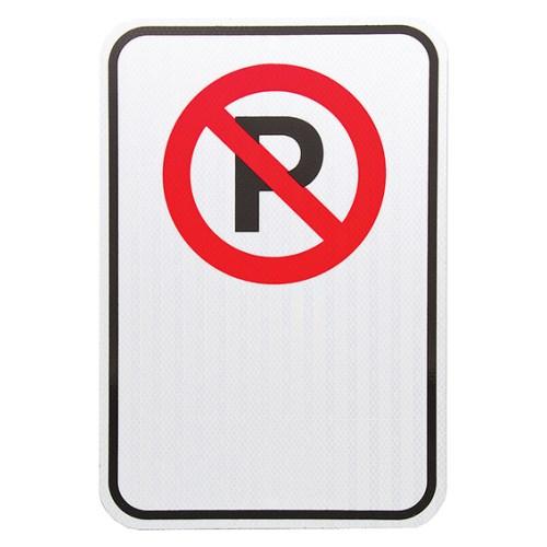 """Stationnement interdit"" sign, pictogram only"